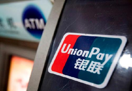 On September 9, UnionPay International announced a partnership with Interswitch East Africa, the regional business of the Nigerian-based Interswitch Group. Under the partnership, Interswitch became a Third-Party Service Provider (TPSP) for China's UnionPay. This means UnionPay cards will be accepted across ATMs, Points-of-Sale, QR Payments and online payments in the East African region.